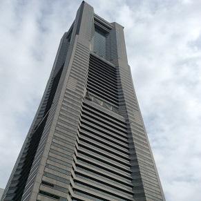 2017-02-18横浜ランドマークタワー'.jpg