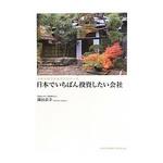 image.jpg