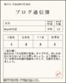 tushinbo_img7-25.png